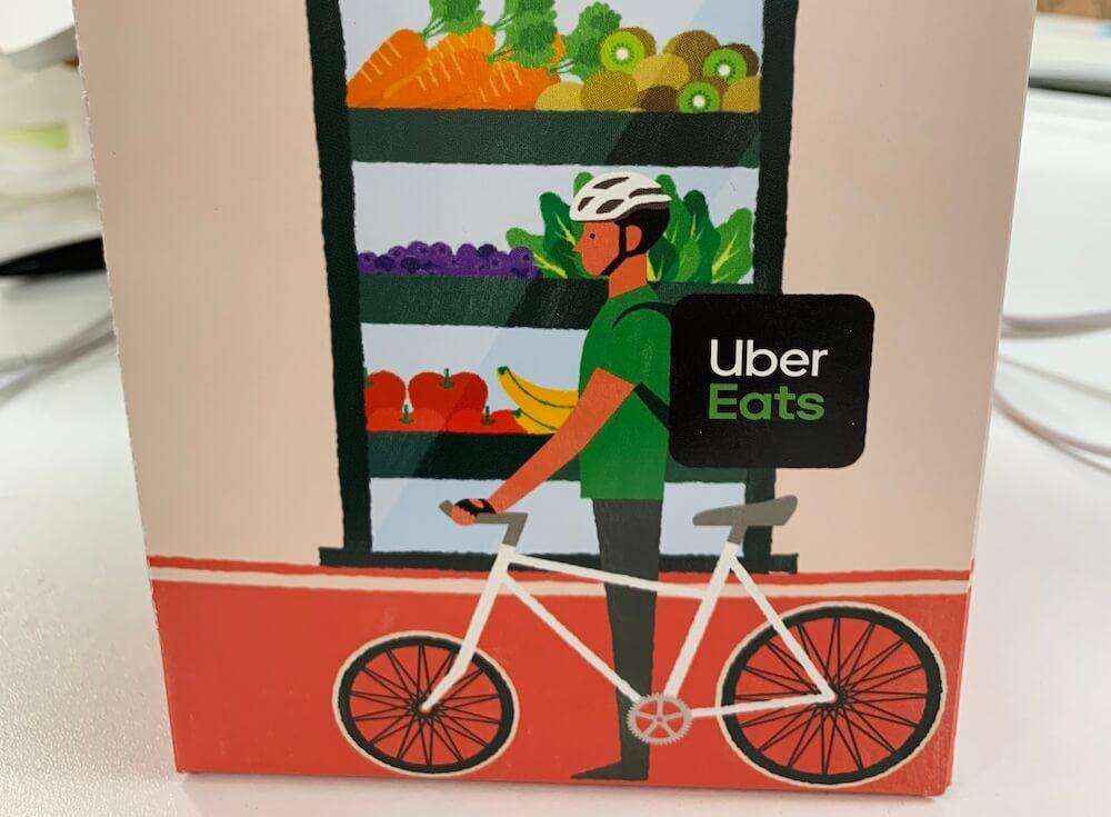 Uber Eatsとは